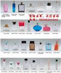 漳州玻璃香水瓶