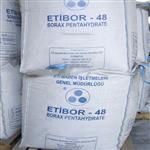 上海|大量供应硼砂土耳其五水硼砂工业级试剂现货宽甸