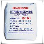 上海 锐钛国标通用钛白粉