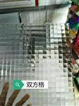 邢台|沙河厂家批发压花玻璃
