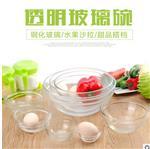 徐州|透明玻璃 饭碗 汤碗酱料碟吃饭碗汤碗调料碗洗手盅化妆碗