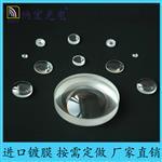 光学透镜平凸透镜厂家定制