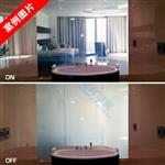 酒店浴室隔断调光玻璃 雾化玻璃