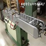 厂家直销 新锋 火焰处理器 设计合理 操作方便