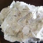 现货批发优质云母合成云母粉