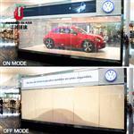 广州 车展隔断雾化玻璃