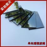 贵州审讯辨认室单向透视玻璃 单反玻璃单面玻璃原子镜