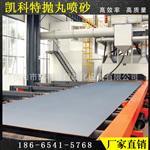 厂家直销 Q69辊道通过式抛丸清理机 钢板抛丸机 钢管 钢结