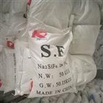 上海|供应氟硅酸钠工业级高纯度氟硅酸钠可定制