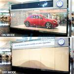 广州|通电玻璃 雾化玻璃 调光玻璃 电致变色玻璃