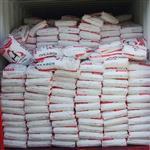 直供工业级硼酸智利硼酸产地货源品质保证