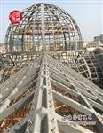上海|彩色玻璃穹顶室外彩色玻璃穹顶玻璃采光顶厂家