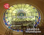 上海 彩色玻璃穹顶彩绘玻璃穹顶玻璃穹顶厂家