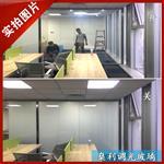 广州|电控变色调光玻璃