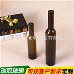 茶色葡萄酒瓶磨砂果酒瓶