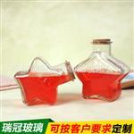 厂家直销 五角星许愿瓶幸运星瓶星星玻璃瓶储物玻璃装饰瓶
