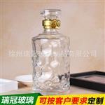 优质洋酒瓶白酒瓶喜宴白酒瓶