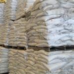 厂家直供高纯碳酸锶工业级碳酸锶欢迎询价