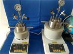 西安|加氢反应釜/实验室加氢仪器价格