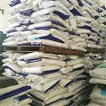 供应重质碳酸钾高品质碳酸钾厂家直供