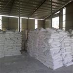 山东氢氧化铝供应厂家直销