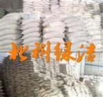 大连石英砂滤料生产厂家