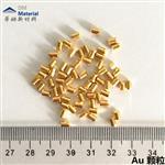 北京|金颗粒,镀膜用金颗粒,金颗粒价格,金颗粒回收
