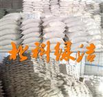 唐山石英砂滤料生产厂家