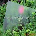萍乡|生产光伏玻璃