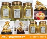 深圳|玻璃艺品喷涂用高亮黄金粉