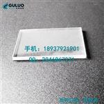 厂家直销金晶超白5mm