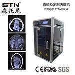 武汉|三维水晶激光内雕机