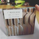 广州夹丝玻璃 艺术夹绢夹丝玻璃