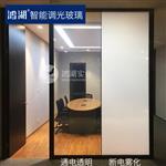 上海|智能调光隔断玻璃膜