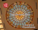 上海|彩色玻璃穹顶彩绘玻璃穹顶玻璃生产厂家圆博工艺