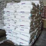 宜鑫化工供应俄罗斯进口硼酸