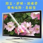 日照|台式机电脑屏幕贴膜 电视屏幕保护膜 防蓝光 防辐射 17寸至
