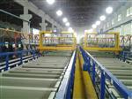 深圳|全自动镀锌生产线