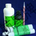 日照|透明环保快干型AB胶环氧胶 无影UV胶水紫外线固化胶水