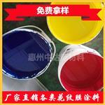 惠州|PET PVC薄膜水性印刷油墨 快干型油墨树脂