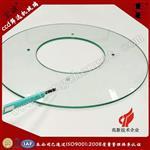 直径500mm圆盘玻璃CCD筛选机转盘玻璃