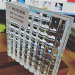 广州同民车刻玻璃 电雕玻璃 格子车刻玻璃