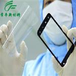 广州|东莞【常丰】供应多种导电膜 ITO导电膜 ITO膜 柔性导电膜