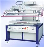 朝阳牌小型半自动玻璃丝印机