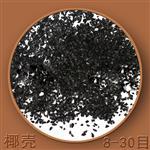 滁州活性炭厂家大量供应
