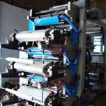 日照|无纺布印刷机价格 无纺布印刷机 无纺布印刷 无纺布印刷设备