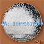 淮北石英砂2-4mm滤料水过滤专用