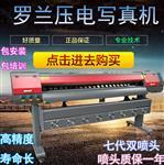 杭州|UV写真机卷材UV写真机移门卷材UV写真机