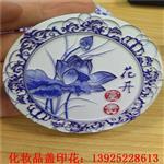 深圳|深圳越玻璃uv化妆盒打印机厂家