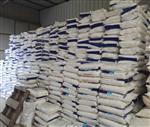 青海碳酸钾优等品
